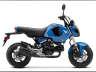 2022 Honda GROM ABS, motorcycle listing