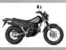 2022 Yamaha TW200, motorcycle listing
