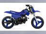 2022 Yamaha PW50, motorcycle listing