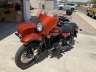 2017 Ural PATROL, motorcycle listing